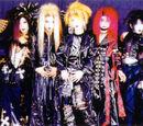 Bandas Separadas el 2003