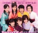 Berryz Koubou Concert 2007 Haru ~Zoku Sakura Mankai Golden Week Hen~