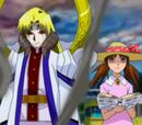 Wiseman y Kotoha