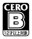 CERO B Rating.png