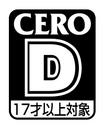 CERO D Rating.png