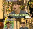 NataliaELF13/Yunho y Changmin de DBSK hablan sobre su estilo de citas