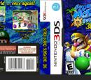 Super Mario Sunshine 3DS
