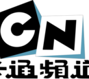 Cartoon Network (China)