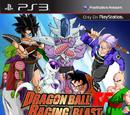 Dragon Ball TF
