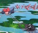 Monmon the Water Spider