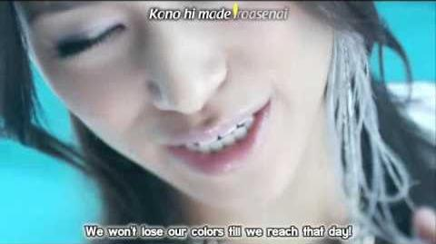 Kamen Rider Kiva Feel The Same MV