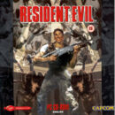 Resident Evil PC.jpg