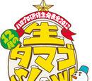 Hello Pro Kenshuusei Happyoukai 2012 ~12gatsu no Nama Tamago Show!~
