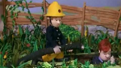 Fireman Sam 28 Deep Trouble