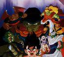 Bola de Drac Z: El Superguerrer Son Goku