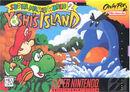 Yoshi's Island BA.jpg