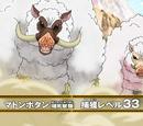 Mutton Boar