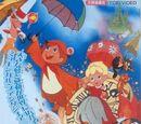Películas de anime de 1970s