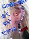 96neko ear rings.png