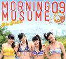 Alo-Hello! Morning Musume 9ki Member Shashinshuu