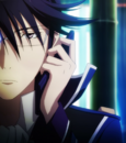 Reisi on the phone.png