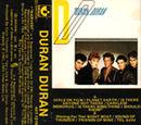 Duran Duran - Canada: 4XT-12158 (reissue - Super Dynamic Range)