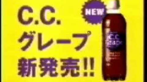 All Simpsons C.C lemon Commercials (シンプソンズ)