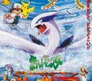1999 anime films