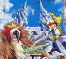 Pokémon films