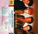 Duran Duran - Taiwan: RE2010 (reissue)