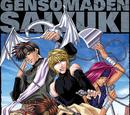 Gensoumaden Saiyuki