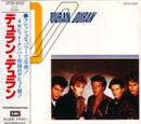 Duran Duran - Japan: CP32-5020