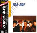 Duran Duran - Japan: CP21-6046