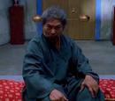 Chung I