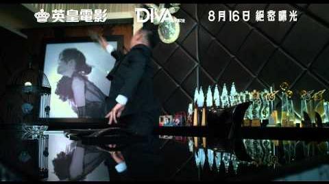 DIVA Final Trailer