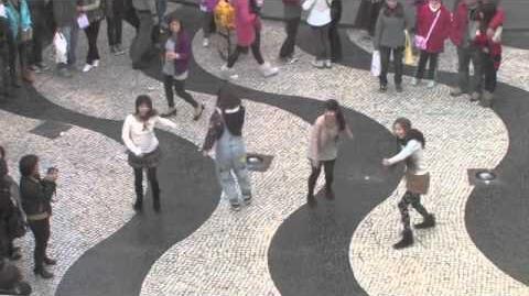 DANCEROIDがGirls be Ambitious!を澳門(マカオ)で踊ってみた。