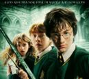 Harry Potter e a Câmara Secreta (filme)