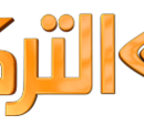 TRT El Arabia