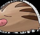 Swinub (Pokémon)