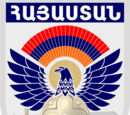 Armenian Defense Forces