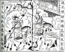 Cao Zhen and Sima Yi invade Wu territory.jpg