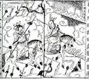 SGZ TS YY Ming Dynasty Illustrations