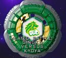 Beyblade Metal Fusion: Episodio 10