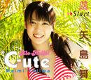 Yajima Maimi in Alo! Hello ℃-ute