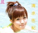 Shimizu Saki ''Rainbow Berryz''