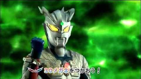 Ultraman Saga Ultraman Zero And The Ultra Brothers - Hyper Battle-0