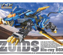 ZOIDS Blu-ray Box Set