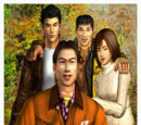 Shenmue I Photos