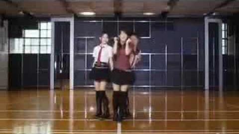 Buon - Cafe Buono! - Dance Shot Version