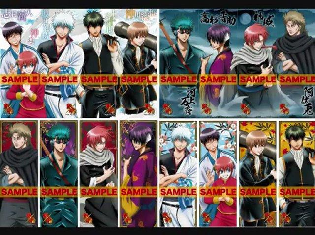 Gintama - Let´s go out DIASHOW