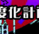 TV/Anime/Animelo