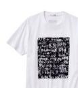 Uniqlo Japanese Birkin T-shirt.png
