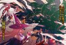 BlazBlue Phase Shift 4 (Colored illustration, 2).png