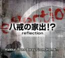 Episode 11: Hakkai Runs Away From Home?!